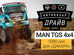 Обзор 1000-сильного грузовика MAN для «Дакара»