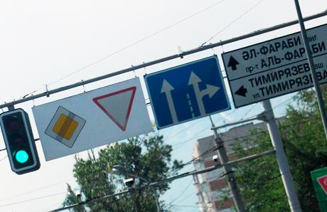 Граждане игости Алматы будут ездить поРозыбакиева по-новому